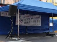 forum párty stany příslušenství ozvučení pronájem prodej velkostany